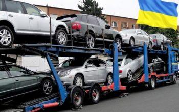 Перевозка автомобилей Украина